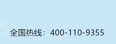 厦门宏阳兴建筑工程公司联系电话